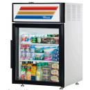 GDM-05-LD - Glass door cooler